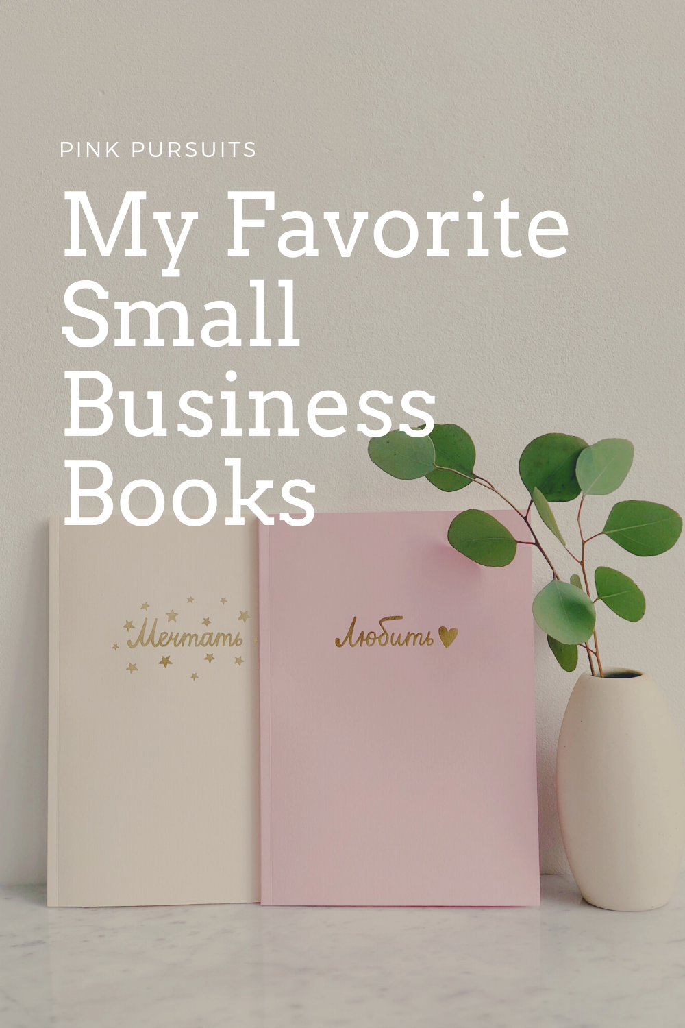 Reading List for Small and Side Business Owners (Including Etsy Sellers!)